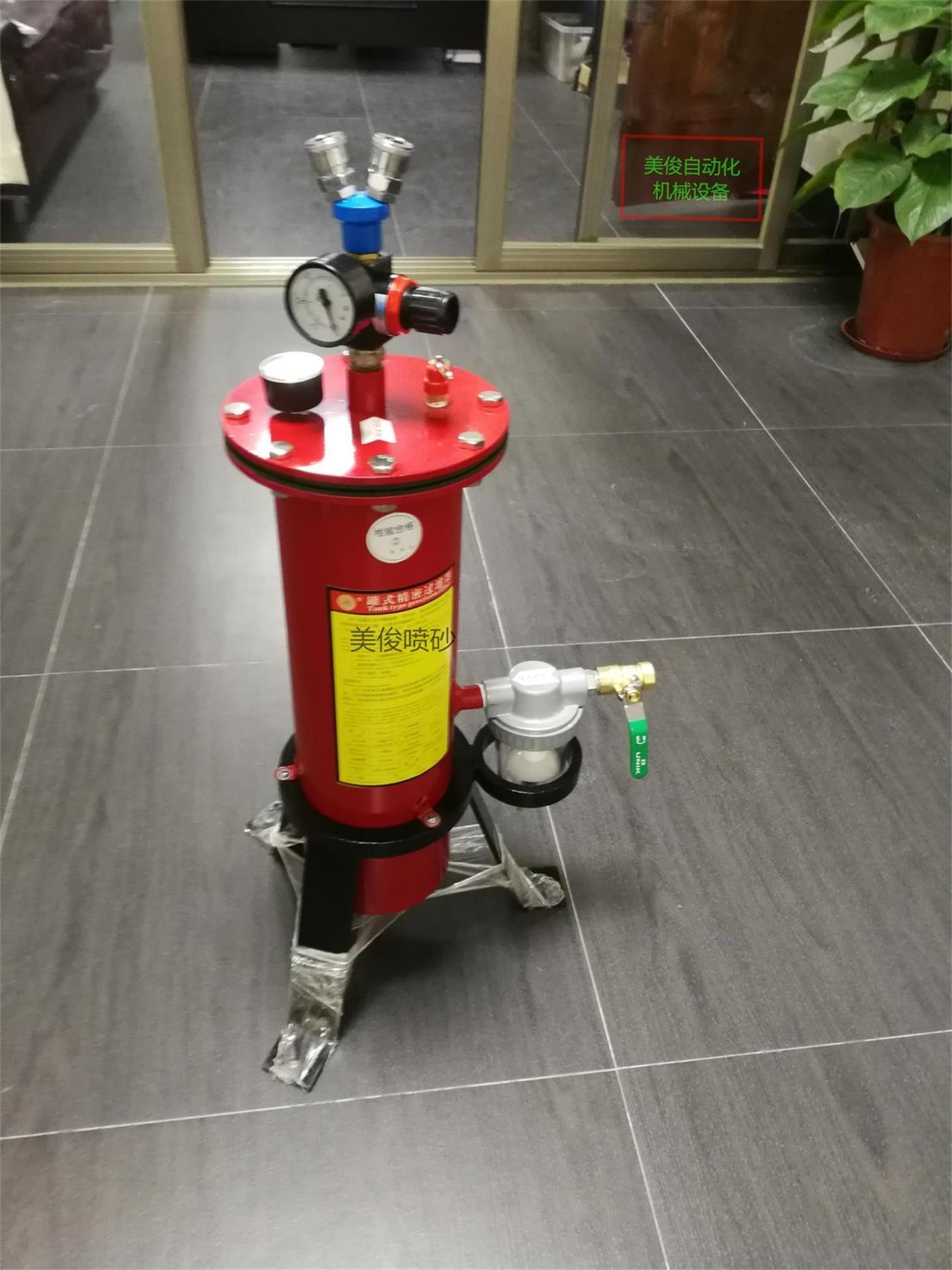 活性炭呼吸空气过滤器