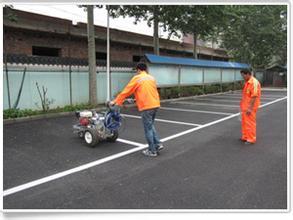 大量供应口碑好的车库标线设施 道路线施工