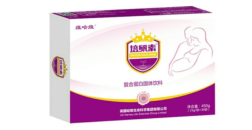 哈维生物科技提供好用的培卵素,妇科内分泌