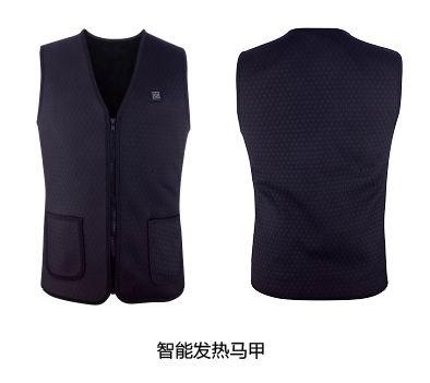 石墨烯智能穿戴产品-陕西丰晴环保科技常年提供,值得信赖!