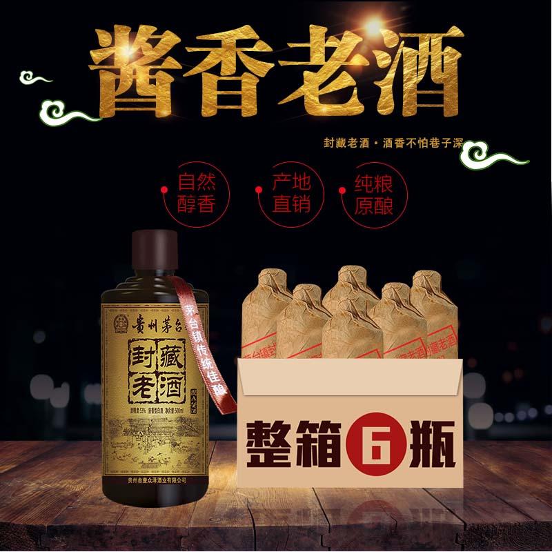 優良國A醬酒推薦-瓶裝酒