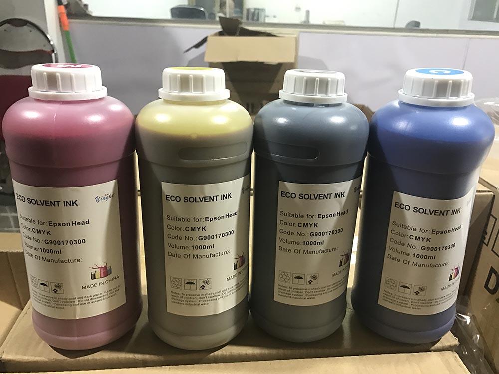 划算的环保打印墨水-可信赖的弱溶剂墨水产品信息