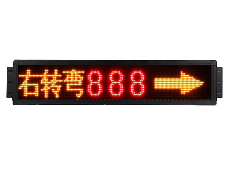 本溪LED电子路牌_买好的LED电子路牌当然是到辽宁聚芯电子科技公司了