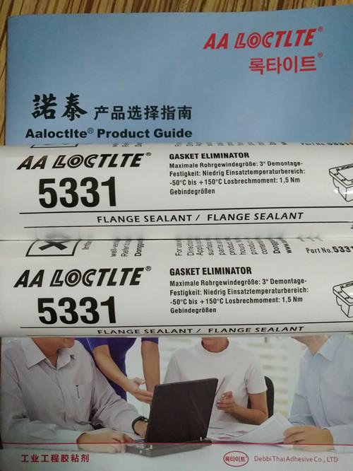 进口乐泰5331胶水塑料金属锥管接头螺纹密封胶白色