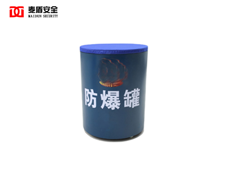 单层防爆罐地铁车站防爆器材2KG双层防爆桶