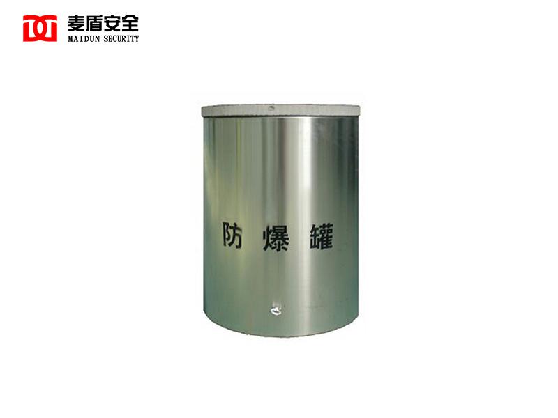 信誉好的防爆罐 广州2.0KG双层防爆罐批发供应