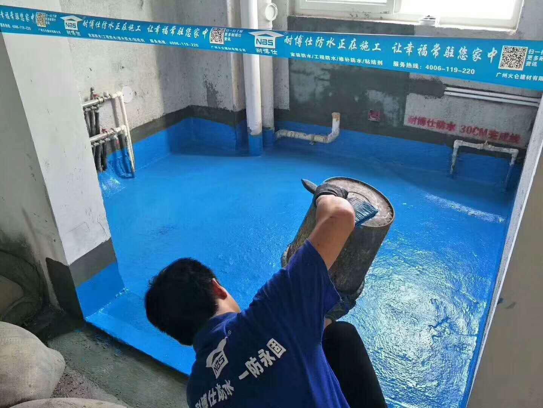 容达防水工程提供的防水补漏服务口碑好——防水补漏师傅推荐