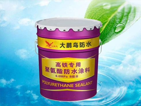 黑龙江单组份聚氨酯防水涂料_东营不错的单组份聚氨酯防水涂料