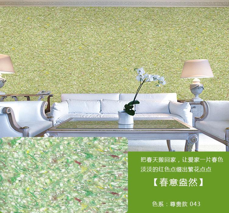 河南硅藻泥加工_大量出售价位合理的硅藻泥