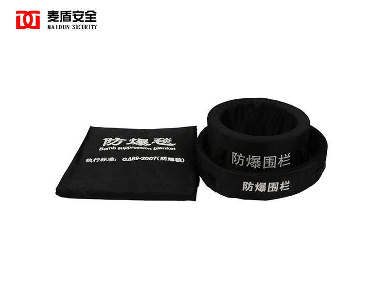 供应广州优良的防爆毯|防爆毯代理加盟