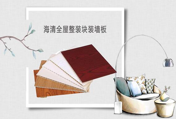 甘肃竹木纤维集成墙板哪里有-口碑好的甘肃竹木纤维集成墙板销售