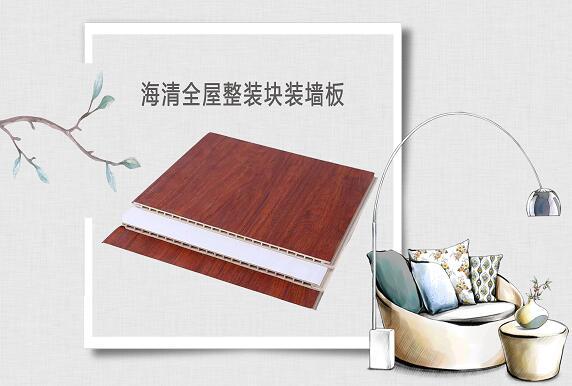 宁夏竹木纤维集成墙板生产厂家-甘肃省优良甘肃竹木纤维集成墙板供应商