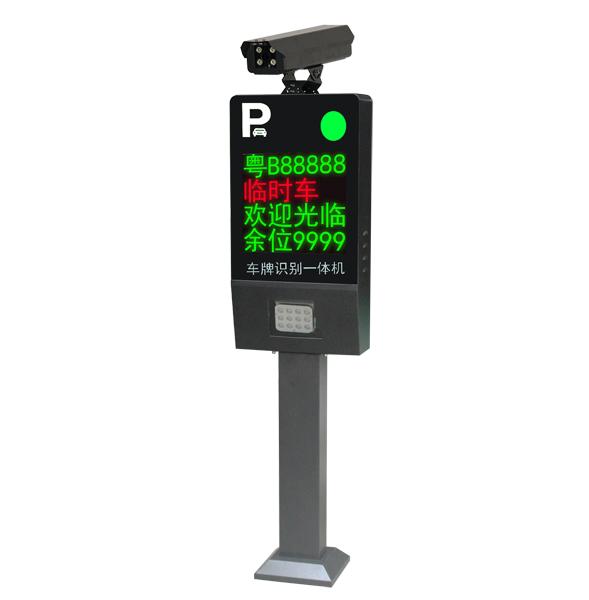 停车场设备加盟|实惠的停车场设备推荐