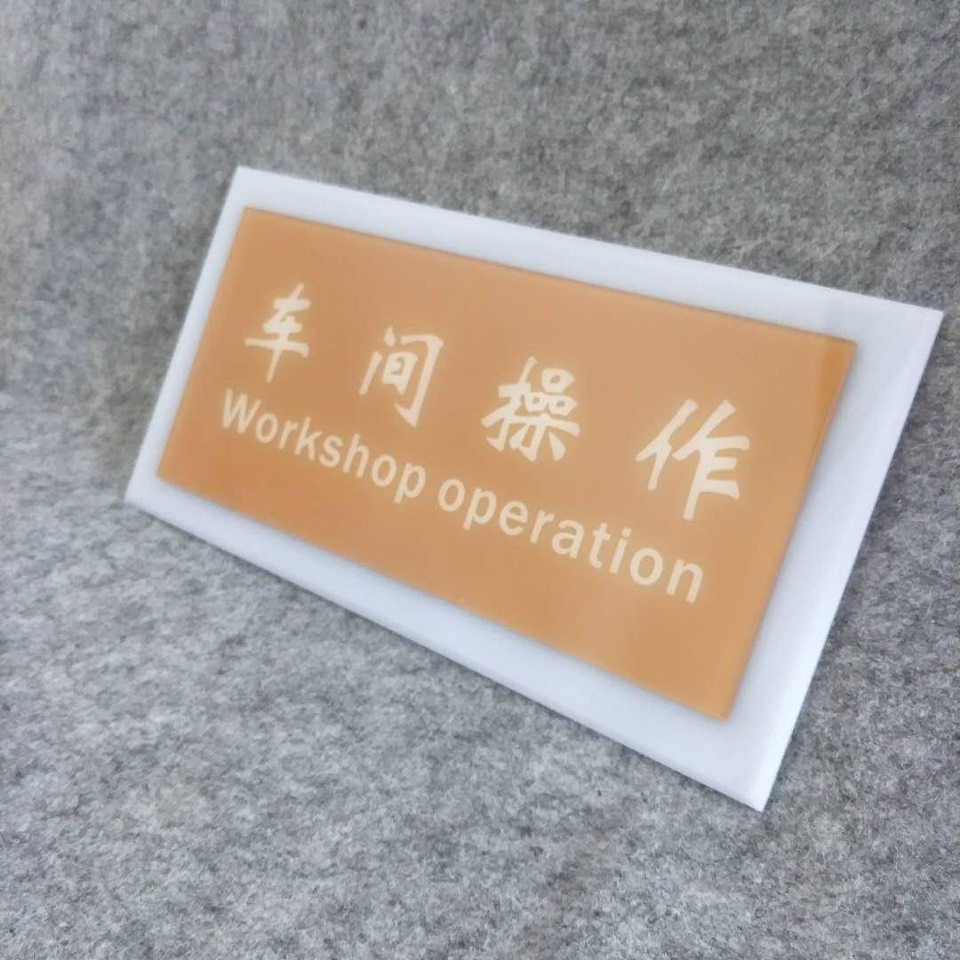 惠州uv打印设计_标识公司推荐-惠州市正伟标识制作有限公司