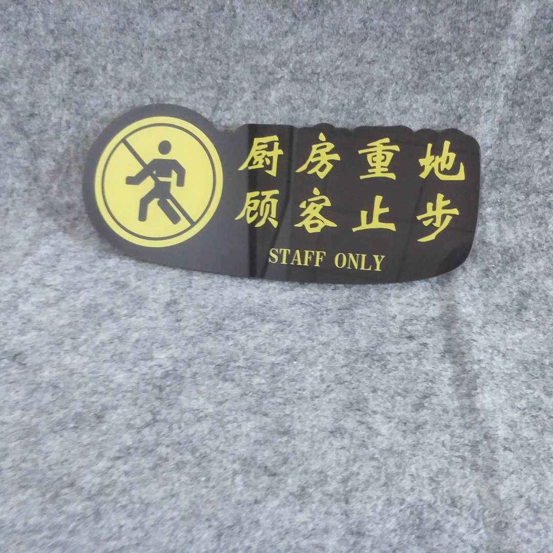 惠州uv打印_uv打印设计服务-惠州市正伟标识制作有限公司