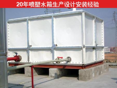 山东喷塑水箱厂家-优良的喷塑水箱供应信息