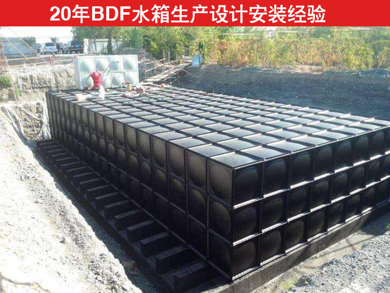 的地埋式不锈钢水箱厂家推荐_北京地埋式不锈钢水箱