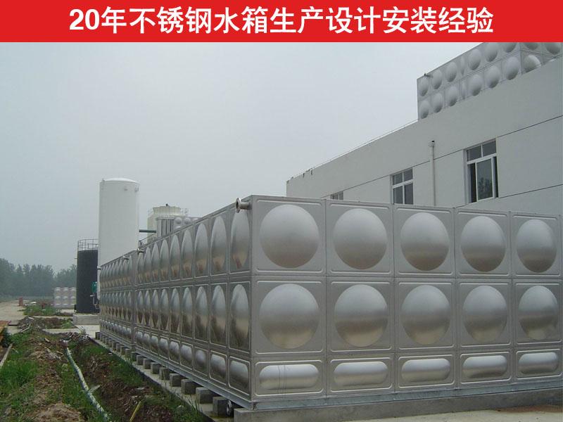 山东不锈钢水箱厂家直销 大量供应批发不锈钢水箱