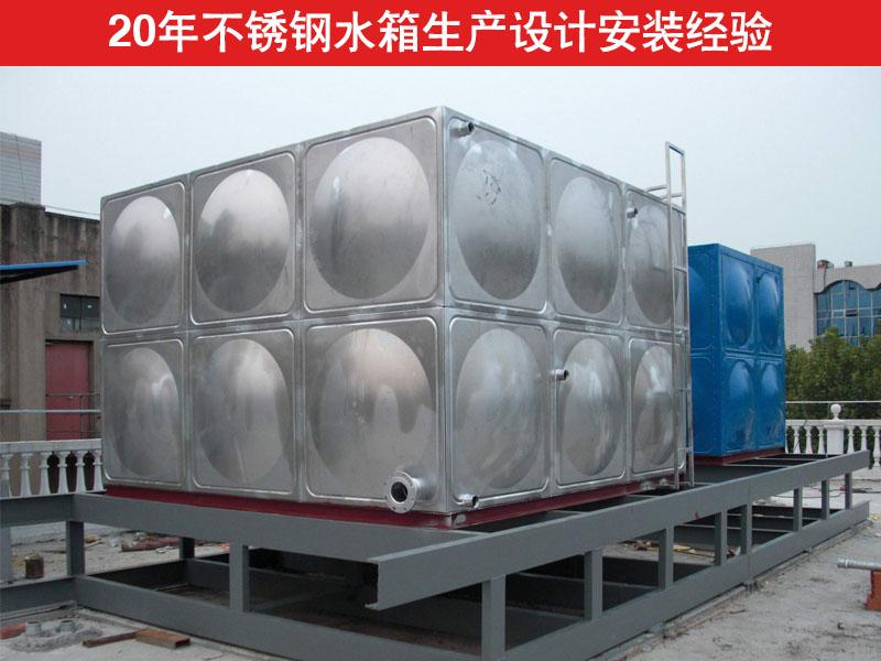 青岛不锈钢水箱批发-想买优惠的不锈钢水箱,就来旭光水箱