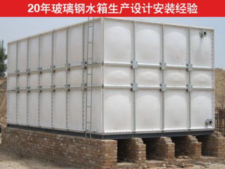 德州品牌好的玻璃钢水箱供销-济南玻璃钢水箱厂家