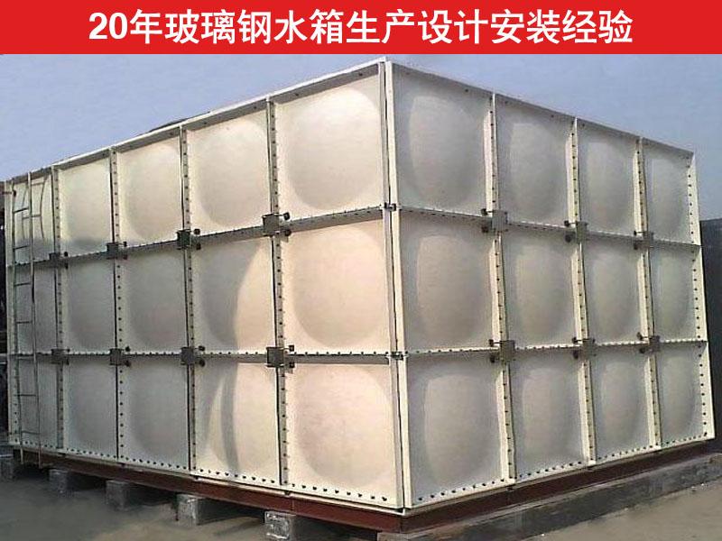 供应山东价格合理的玻璃钢水箱_青岛玻璃钢水箱批发