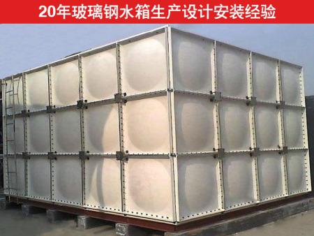 海南玻璃钢水箱-德州市哪里有卖得好的玻璃钢水箱