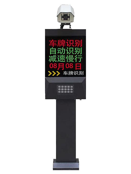兴文车牌号识别-耐用的车牌识别停车场管理系统推荐