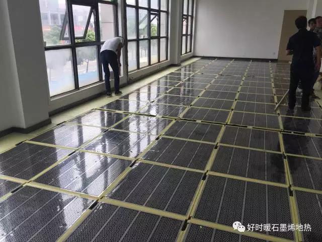 长春石墨烯地热加盟,九江好的石墨烯地暖厂家推荐