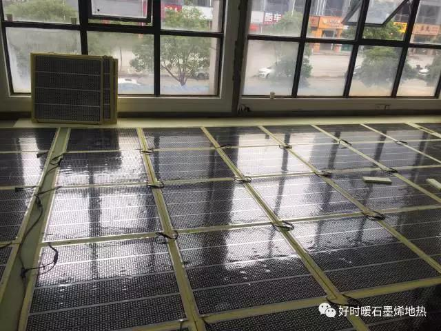 石墨烯地暖加盟,大量供应质量好的石墨烯地暖