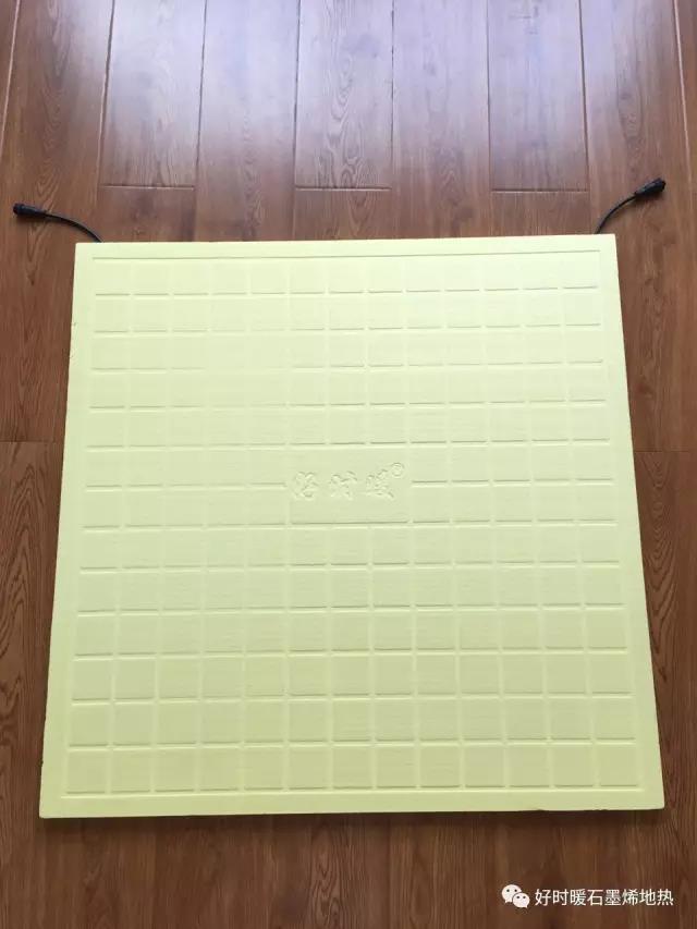 志阳绿能科技供应的沈阳石墨烯地板怎么样_石墨烯电热套装膜