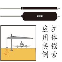 青島承壓型擴體錨索經濟實用