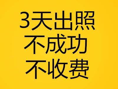 郑州高新区营业执照代办哪家好,具有口碑的郑州营业执照代办公司在郑州