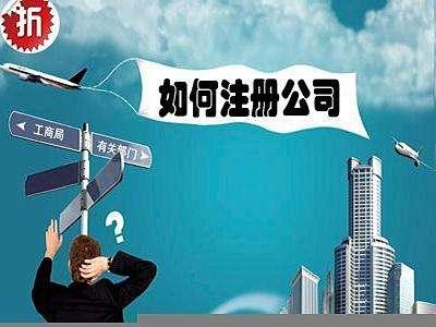 郑州工商注册哪家好 郑州彩云 值得信赖