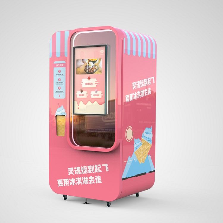 长期供应创业加盟一台机器可做59种口味智能冰淇淋机