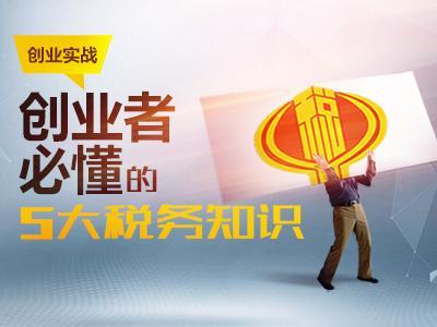 郑州代理记账公司 郑州彩云 诚信经营