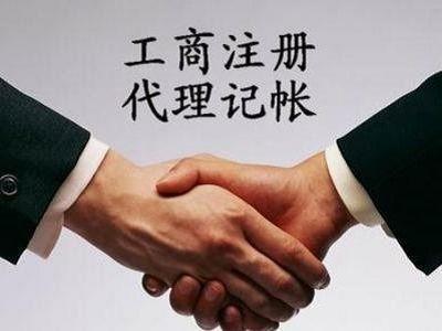 郑州彩云企业管理_资深郑州代理记账公司 郑州代理记账多久可以办好