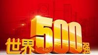 世界500强 长虹晾衣架全国火热招商