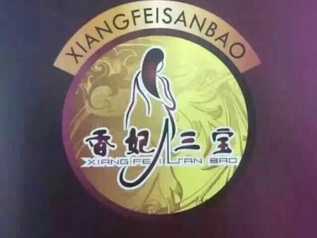 武川县【香妃三宝】不含任何激素和国家违禁产品,诚招代理