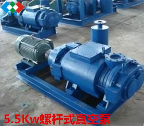 福建四维专业供应螺杆式真空泵 福建高效螺杆式真空泵维修