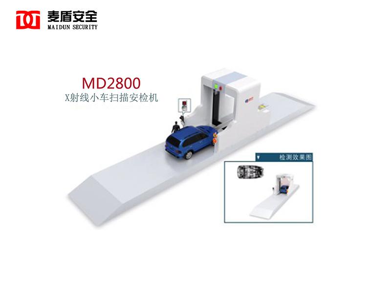 固定式车底检查系统车底检查镜X射线车辆安全检查系统
