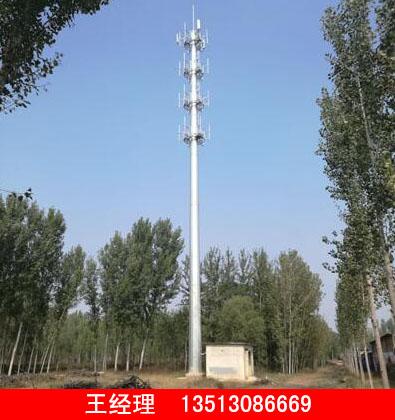单管通讯塔