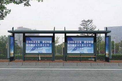 桂林智能候车亭生产厂家-南宁荣柏达环保提供质量硬的公交车候车厅