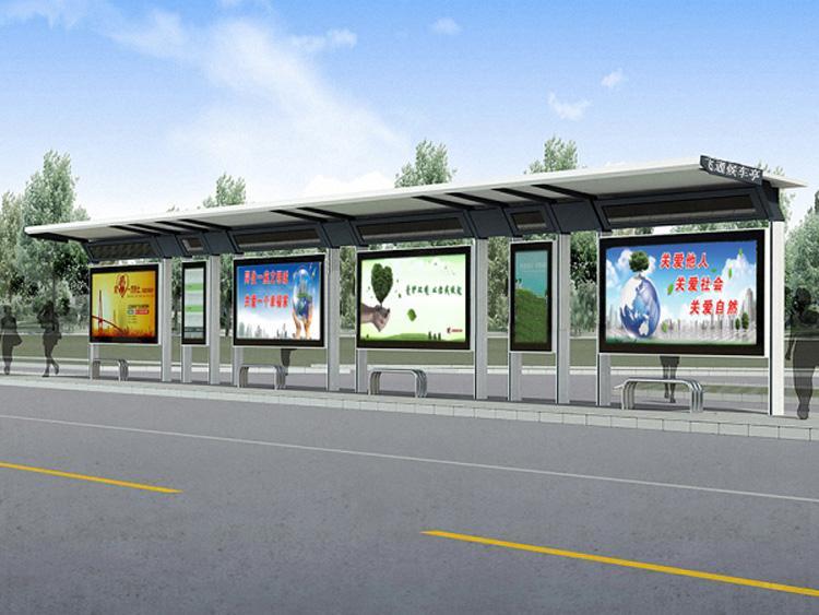 不銹鋼候車亭廠家-選質量好的公交車候車廳-就到南寧榮柏達環保