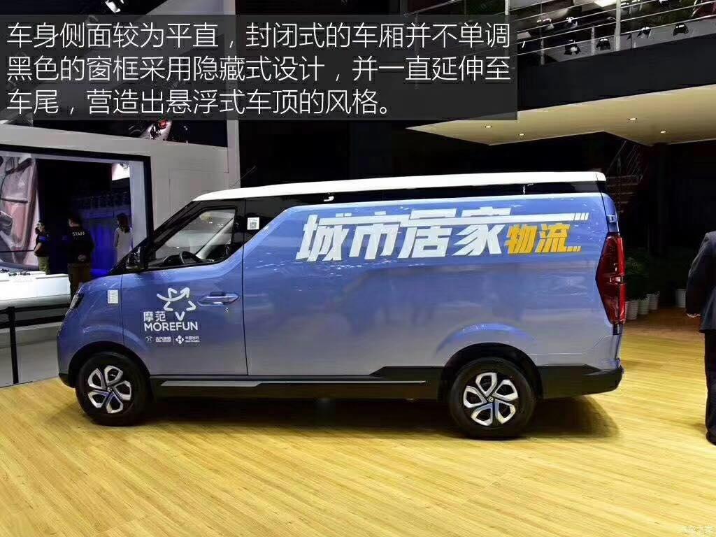 专业的北汽威旺407EV汽车供应商推荐-价格合适的北汽威旺407EV