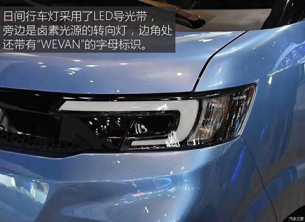 供应深圳高品质的北汽威旺407EV汽车 北汽威旺407EV哪家好