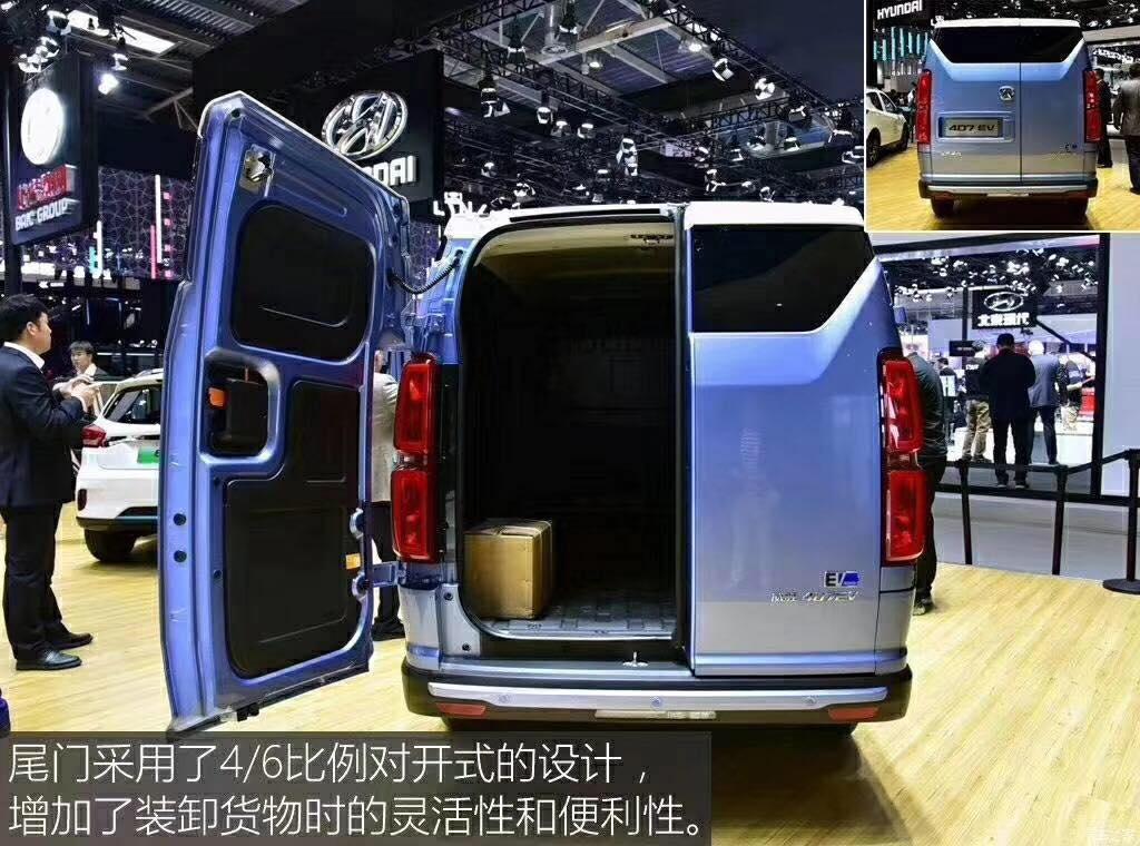 新能源车品牌好,质量好的北汽威旺407EV汽车推荐