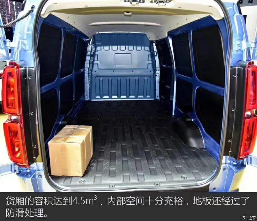 廣東北汽威旺407EV汽車供應出售-供銷新能源車