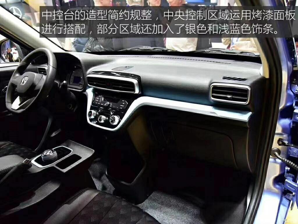 供应深圳品质好的北汽威旺407EV汽车 满意的新能源车