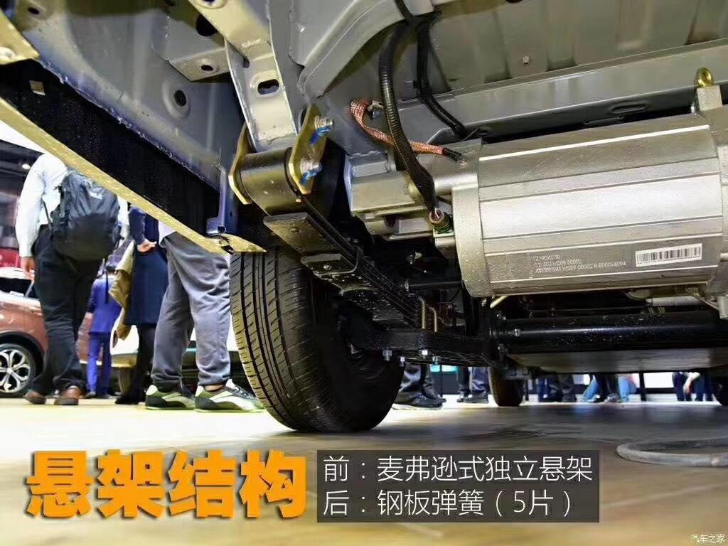 要买好的北汽威旺407EV汽车当选永鑫隆汽车-内销新能源车