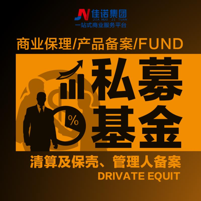 称心的商业保理-深圳声誉好的商业保理公司注册哪里有